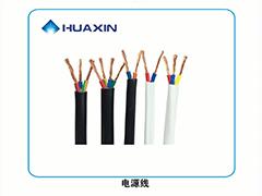 光纤复合缆