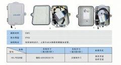 FTTH32芯西甲历史助攻榜分纤箱